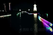 让我们记住泗洪美丽的夜景吧
