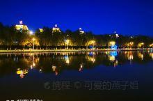 打卡本溪桓仁章樾公园,这里的夜景真的很美!大赞