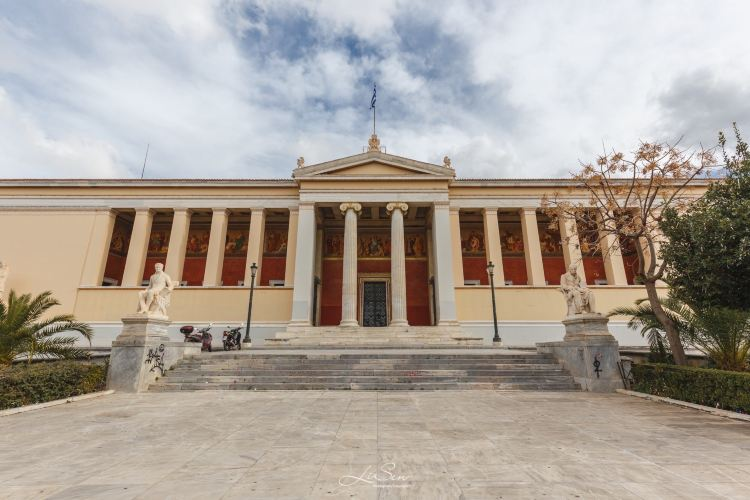 雅典大學4