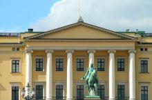 北欧大都市奥斯陆一瞥。