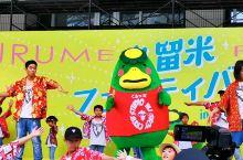 """秋日福岡,在天神,看一场""""亚洲音乐节""""的精彩演出!"""