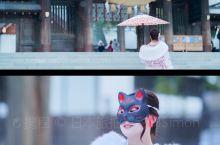 北海道神宫和服体验旅拍 SIMON IMAGE 来北海道体验冬季和服拍照 挑战一下自己 穿着和服站在