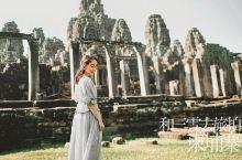 去全世界旅拍——柬埔寨吴哥窟
