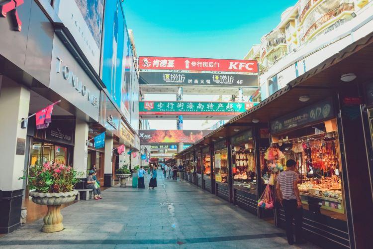 Short Street (Jiefang Road)3