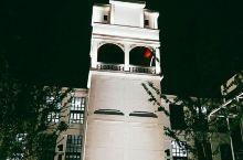 创享塔,没想到这么快就建造起来了,一个很有特点的塔,晚上来看特别的有感觉。 在叶家宅路的深处,那边原