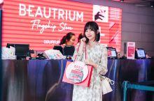 来到泰国曼谷又是买买买的节奏啦! 这家在暹罗广场附近的美妆店『BEAUTRIU』是全曼谷最大的一家,