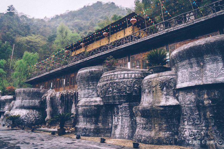 Mangshan Forest Hot Springs3