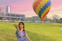 坐热气球再也不用去到土耳其啦! 广州就有得坐啦! 这次的热气球嘉年华真的非常特别,非常棒!位于花都自