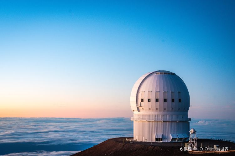 Mauna Loa Observatory4