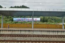 建宁火车站