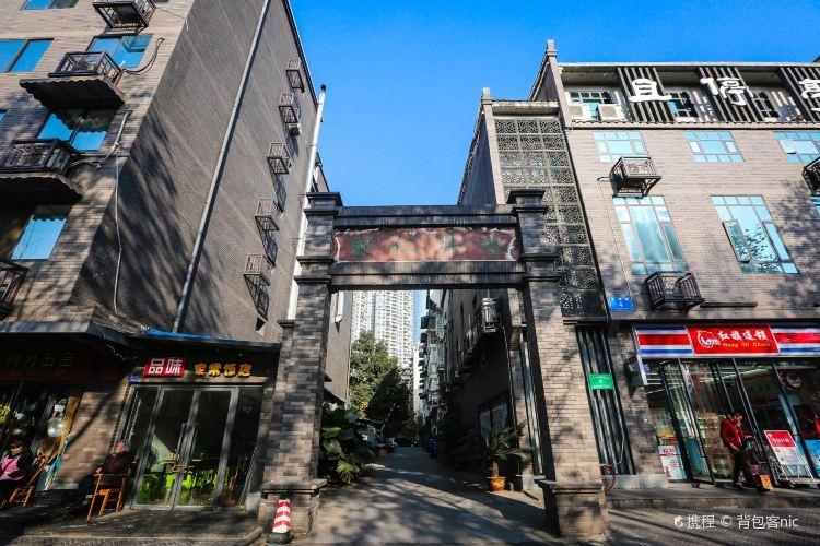 Shuijingfang Museum4
