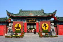 走遍中国-河南-开封-大相国寺