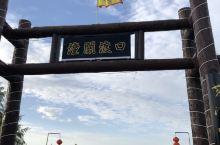 黄河边新修的渡口