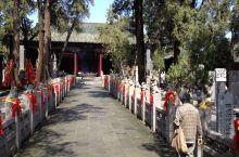 洛阳,关林,始建于明万历年间,是我国唯一的冢、庙、林三祀合一的古代经典建筑。2006年被国务院批准列