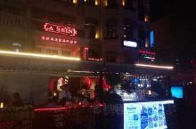 天津意大利风情街酒吧