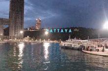 芭提雅的夜景