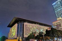 四川歌剧院~十一庆祝活动