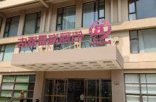 来儋州洋浦白马井镇的一家很有艺术风的酒店