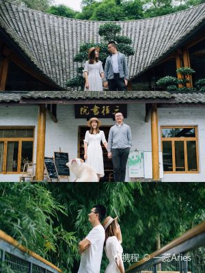 Chongzhou,Recommendations