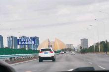"""自新疆乌鲁木齐市~昌吉市""""新疆剧场"""",跑高速,也要跑40分钟左右车程,才能到达外形像洋葱似的""""新疆剧"""