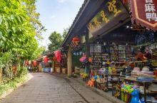 五凤溪古镇。          五凤溪古镇,隶属于成都金堂县,与龙泉交界,沱江之畔。因街道名字中多有