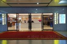 西宁曹家堡机场头等舱休息室,一般。