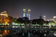 南昌秋水广场!网上查到说晚上7:30和8:30各有一场喷泉表演,幸亏提前8点多点到了,喷泉已开始喷涌