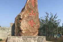 我的家乡天津02~蓟县青山岭,和家人齐聚一堂享受美食,欣赏美景,是一件令人愉悦的事。不去那些人工开凿