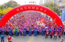 2019醉美小城——山水武宁马拉松赛事最美志愿者和最美官兔