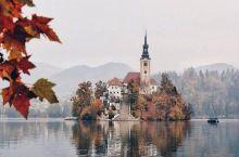 斯洛文尼亚莱德湖,天使城堡。 湖心岛上有座城堡不同季节有不同美,这样的地方爱不爱?@我系旅行攻略君