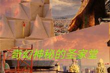 巴塞罗那‖必打卡地标‖神圣家族大教堂  推荐理由 被联合国教科文组织选为世界遗产!  高迪设计师的奇