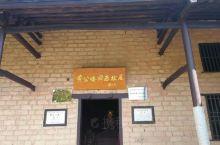 湖南省湘乡市的中沙镇,有一个红色旅游地,黄公略故居。大山深处,天高云淡,人间仙境。风景优美。