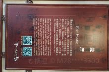 这不仅是明代周庄的大户沈万三的宅院,更是当时中国最大的富豪曾经的居所;在中国古代建筑风格上也别具一格