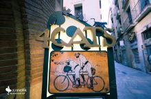 巴塞罗那最文艺的四只猫4 Gats 四只猫可以算是巴塞罗那最文艺且有文化的餐厅了,曾是巴塞罗那现代主