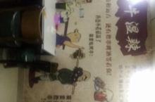 湛江坡头区某一小吃店,文化特色浓厚,挺有意思的 湛江·广东