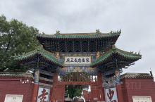 河南岳飞庙