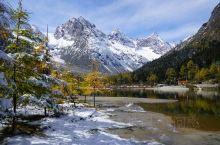 初秋雪后,毕棚沟色彩斑斓!毕棚沟是一个集原生态景观博览、登山穿越、极地探险、滑雪滑冰、休闲度假于一体