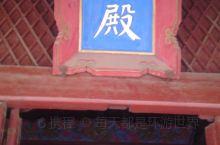【景点攻略】 详细地址:济宁邹城  交通攻略:朋友开车或嘀嘀方便。  开放时间:傍晚之前去合适。