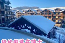 冬天这么冷,应该去哪呢?当然是往北去更冷的地方,以毒攻毒、以冷克冷!冬天没有从北京直飞长白山机场的航