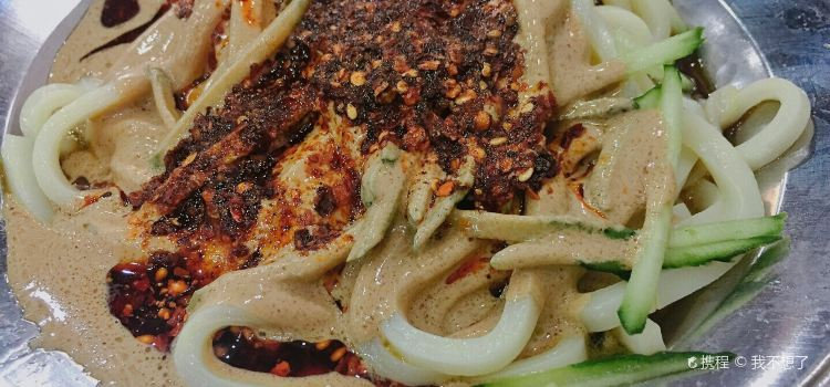 Zhiliang Stuffed With Juicy Pork Steamed Dumpling1