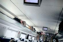 盘锦站至潍坊北站走起。。。。。。。。。。。。。。?。??。??。。。。。。。。。。。。。。。。。。。