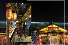 到徐州,吃最正的烙馍,卷最地道的菜 地址:大张烙馍村(滨湖店) 徐州最有名的是汉文化,当然饮食文化也