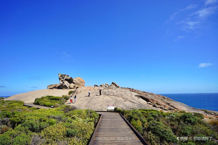 Remarkable Rocks1
