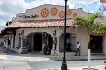 小街景 ———墨西哥科苏美尔  值得去的地方啊!………@