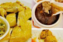 与其说食在广州不如说食在佛山,这一天在佛山各种吃 早餐 阿春粤菜馆:两人吃了90元多推荐菠萝叉烧包,