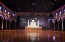 『阿格拉的故事』大型歌舞秀,之前介绍是原汁原味的印度大型歌舞表演,极富震撼力。现场面积不算大,位置不