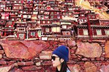 色达佛学院 满眼的红房子