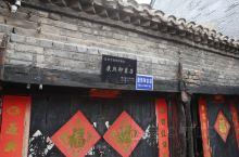 微山岛,位于山东省济宁市微山县境内、微山湖的东南部岛,是中国北方最大的内陆岛。岛东西长5公里,南北宽