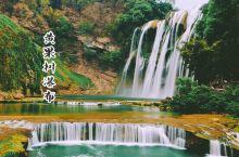 【贵州黄果树大瀑布】 黄果树瀑布,位于中国贵州省安顺市镇宁布依族苗族自治县,为黄果树瀑布群中规模最大