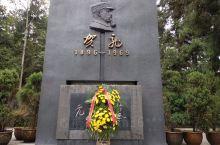 贺龙元帅墓